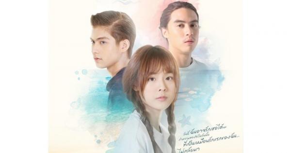 top-5-bo-phim-thai-lan-sieu-sieu-hot-thang-32018-phai-xem-ngay 10