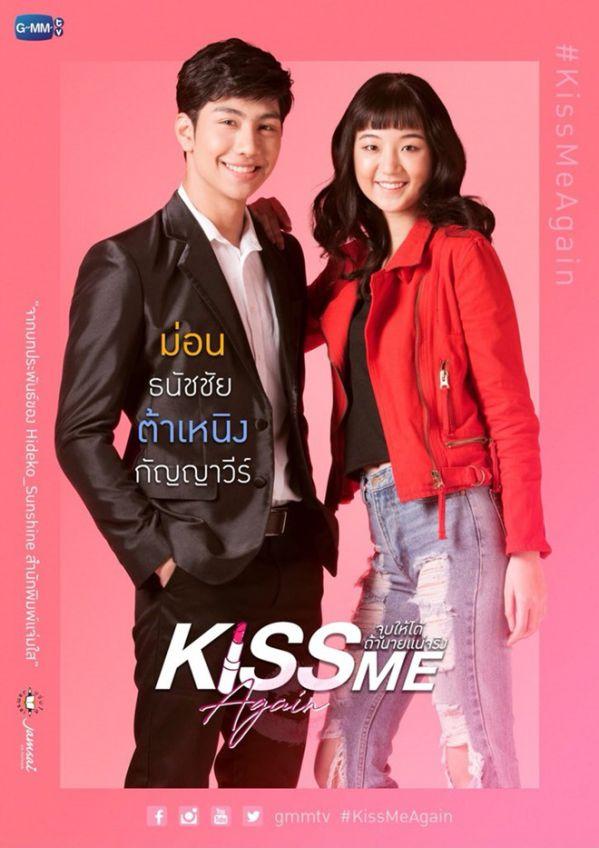dan-dien-vien-cua-phim-thai-kiss-the-seriesnu-hon-ngot-ngao-2 14