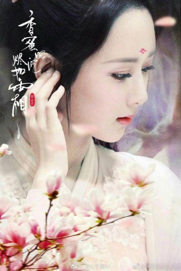 huong-mat-tua-khoi-suong-phim-chuyen-the-hot-nhat-nam-2018 1