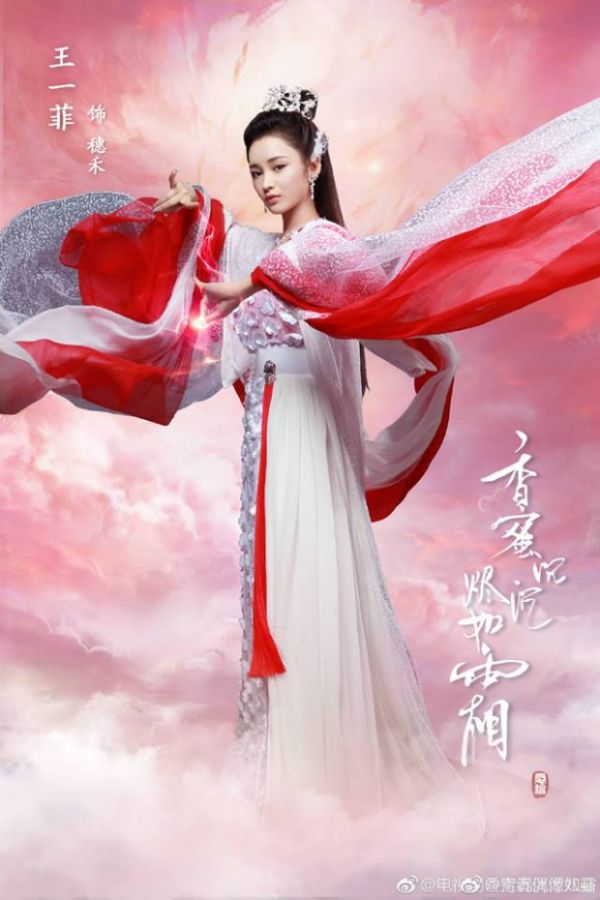 huong-mat-tua-khoi-suong-phim-chuyen-the-hot-nhat-nam-2018 6
