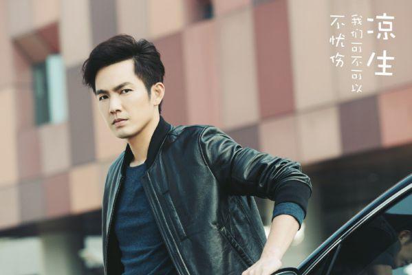 phim-trung-quoc-cua-thai-tu-khon-va-4-cai-ten-khac-len-song-thang-4 12