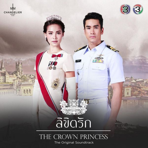 tong-hop-cac-bo-phim-thai-hay-nhat-thang-52018-cho-mot-cay-p1 5
