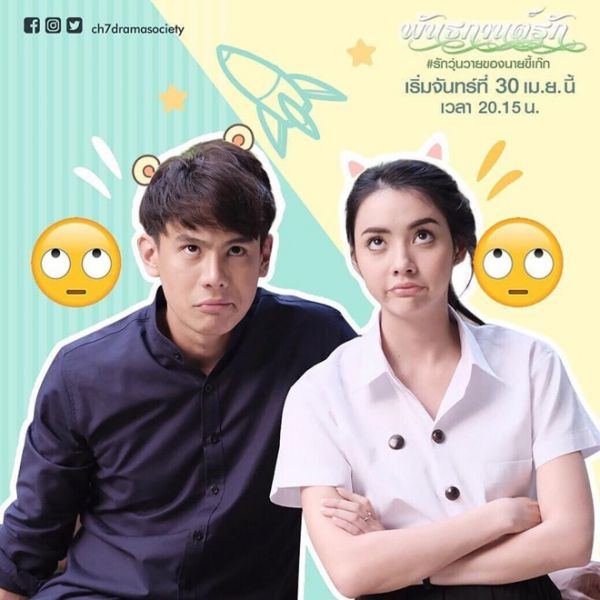 tong-hop-cac-bo-phim-thai-hay-nhat-thang-52018-cho-mot-cay-p1 9