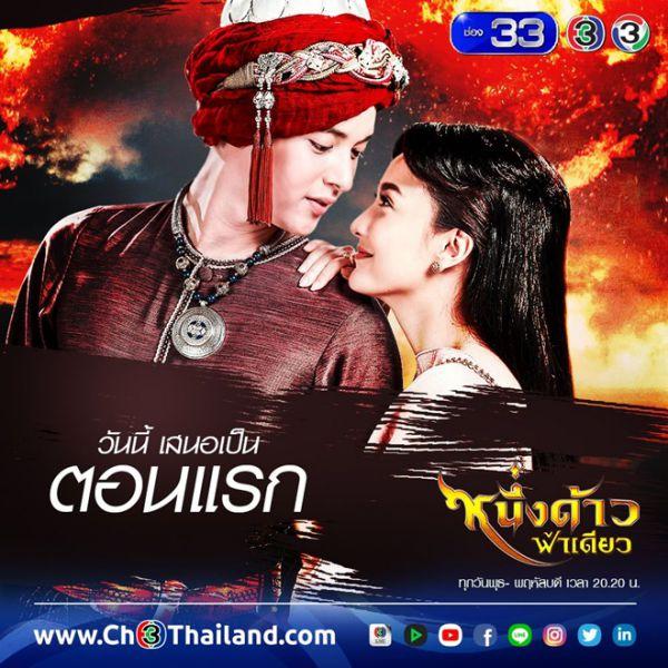 tong-hop-cac-bo-phim-thai-hay-nhat-thang-52018-cho-mot-cay-p2 1