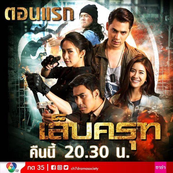 tong-hop-cac-bo-phim-thai-hay-nhat-thang-52018-cho-mot-cay-p2 10