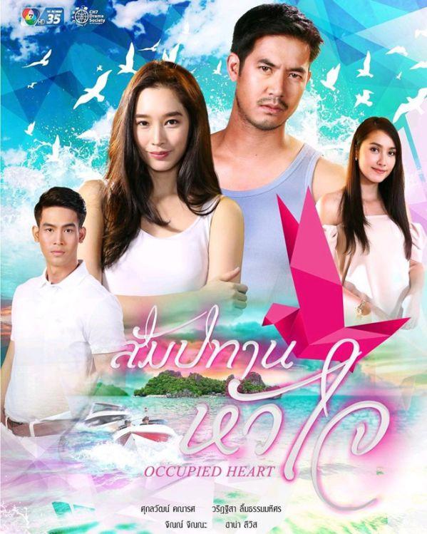 tong-hop-cac-bo-phim-thai-hay-nhat-thang-52018-cho-mot-cay-p3 11
