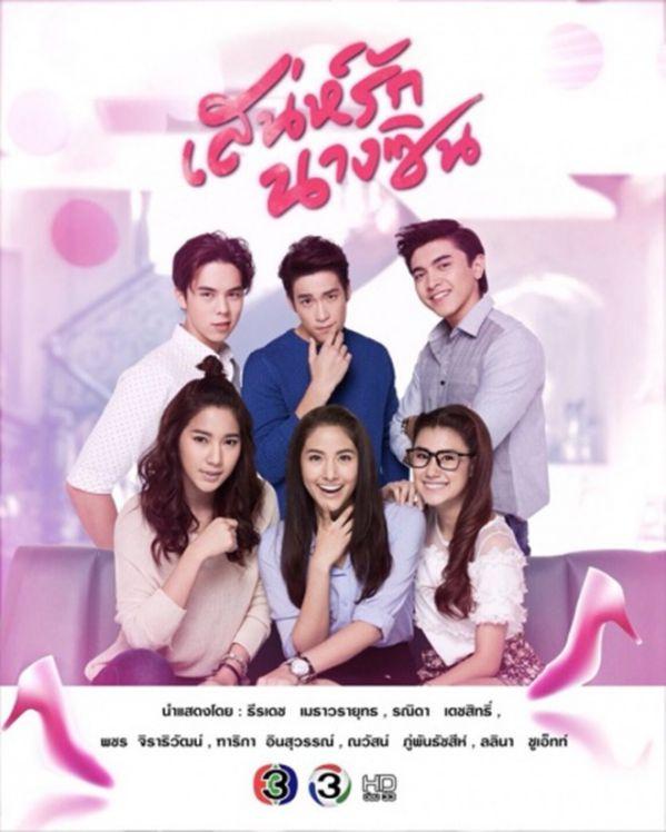 tong-hop-cac-bo-phim-thai-hay-nhat-thang-52018-cho-mot-cay-p3 15