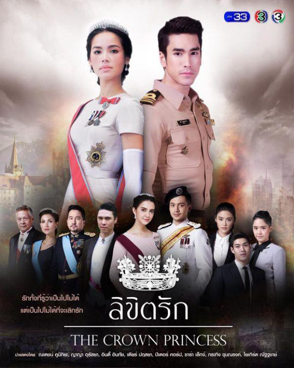 vi-sao-phim-thai-su-menh-va-con-tim-2018-lai-hot-den 1