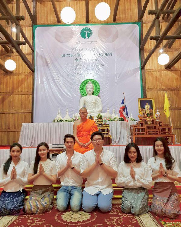 nu-dien-vien-aom-sushar-chinh-thuc-cong-khai-ban-trai-la-doanh-nhan 7