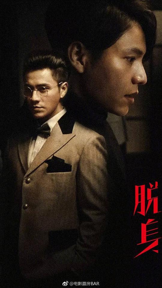 phu-dao-va-loat-phim-truyen-hinh-hoa-ngu-len-song-thang-62018 3