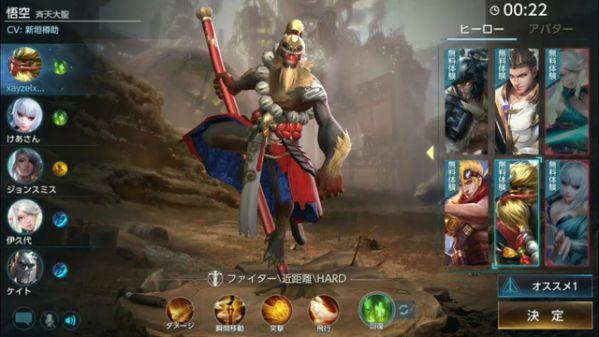 top-game-mobile-do-hoa-dep-nhu-tren-pc-moi-ra-mat-2018 6