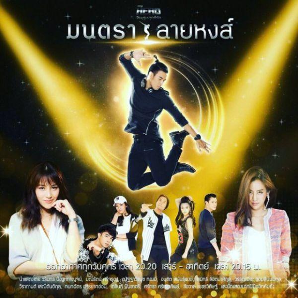 top-nhung-bo-phim-thai-lan-moi-nhat-se-len-song-thang-62018 7