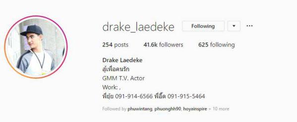 """Frank và Drake: 2 hot boy trong đam mỹ """"Vì Em Là Chàng Trai Của Tôi""""12"""