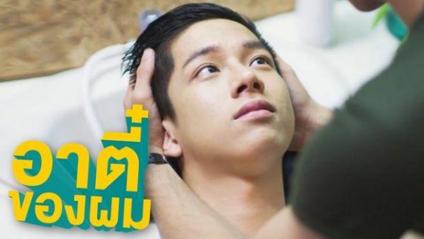 phim-vi-em-la-chang-trai-cua-toi-dam-dang-hot-nhat-2018 3