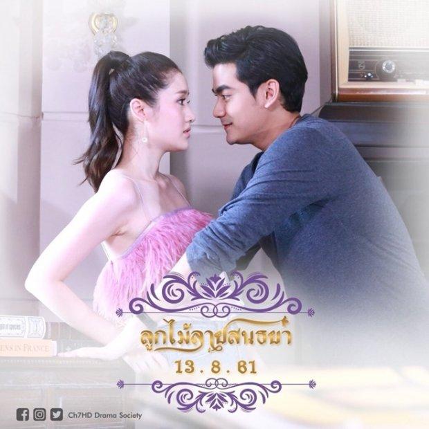 3 bộ phim Thái cuối tháng 8 của đài CH7 không thể bỏ lỡ