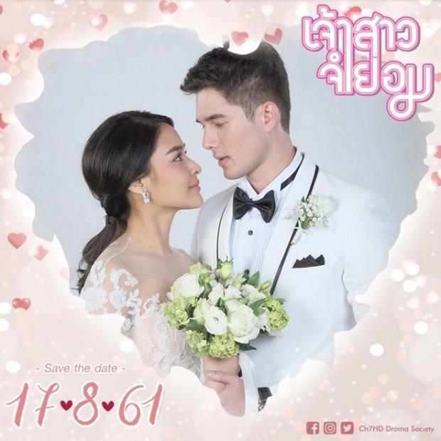 3 bộ phim Thái cuối tháng 8 của đài CH7 không thể bỏ lỡ 9