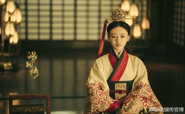 """Dàn diễn viên của Diên Hi chạy hết sang phim mới """"Hạo Lan truyện"""" 1"""