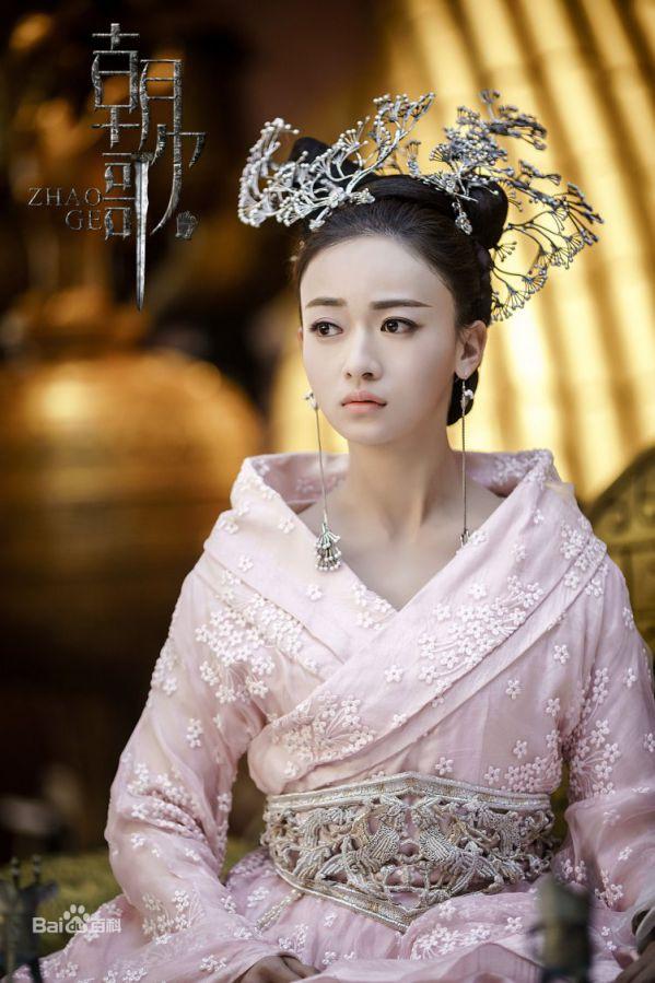 """Dàn diễn viên của Diên Hi chạy hết sang phim mới """"Hạo Lan truyện"""" 11"""