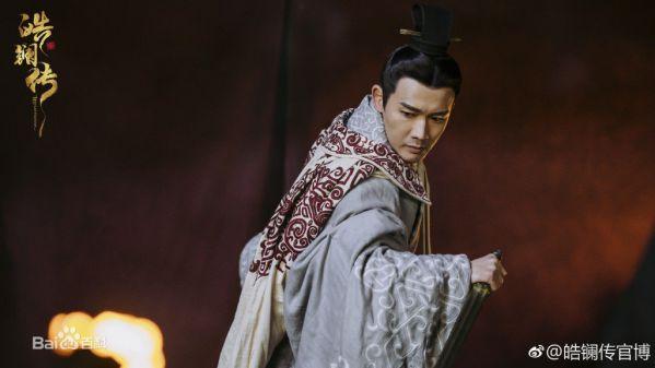 """Dàn diễn viên của Diên Hi chạy hết sang phim mới """"Hạo Lan truyện"""" 4"""