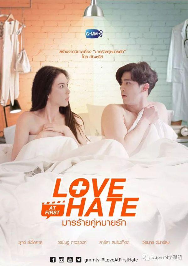 Các phim Thái cuối 2018: Kịch tính, gay cấn, mâu thuẫn sẽ lên sóng 5