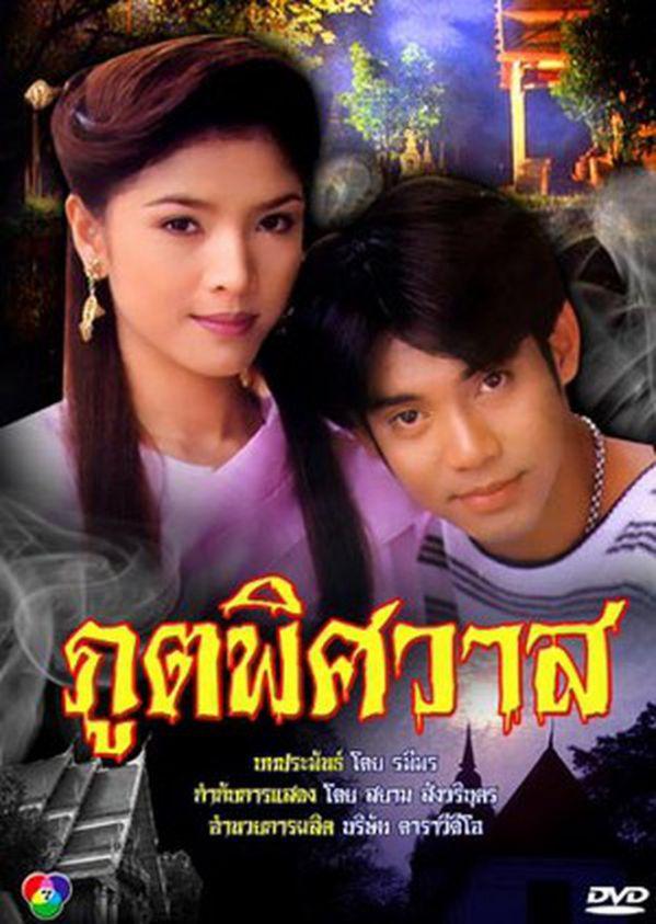 Các phim Thái cuối 2018: Kịch tính, gay cấn, mâu thuẫn sẽ lên sóng 8