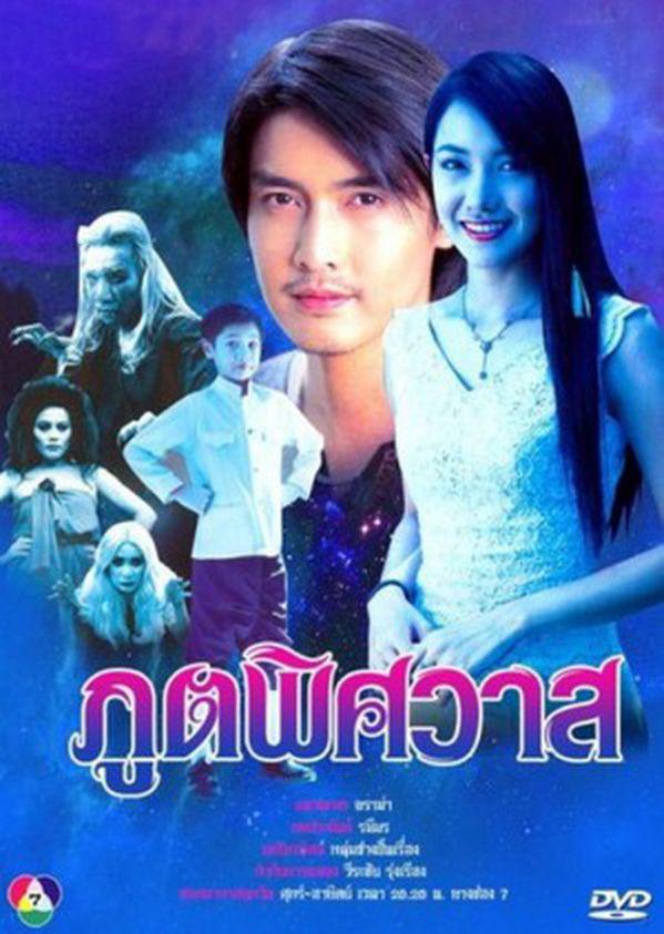 Các phim Thái cuối 2018: Kịch tính, gay cấn, mâu thuẫn sẽ lên sóng 9