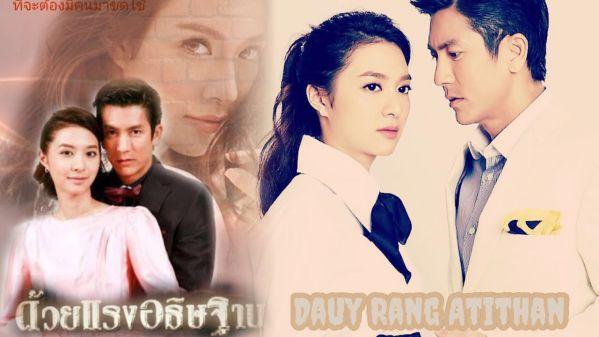 """Nội dung """"Duay Rang Athitarn/Sức Mạnh Ước Nguyện"""" của Tik và Mew 1"""
