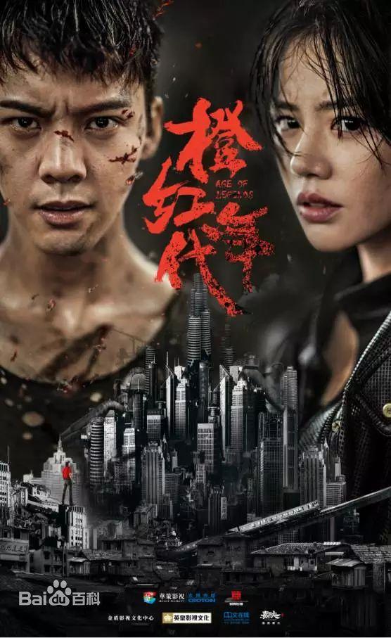 Top phim Trung Quốc mới hot nhất nào lên sóng tháng 9/2018? 10