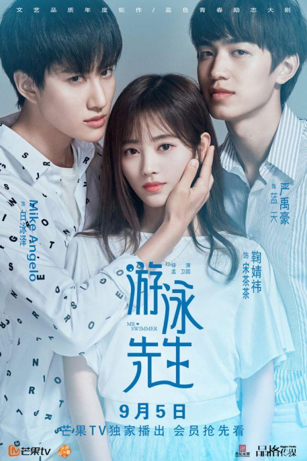 Top phim Trung Quốc mới hot nhất nào lên sóng tháng 9/2018? 12