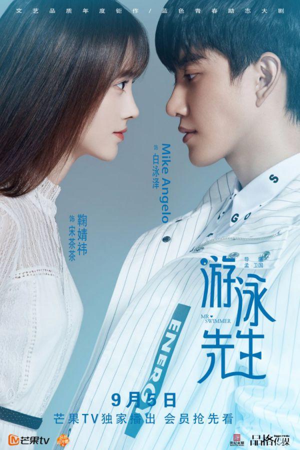 Top phim Trung Quốc mới hot nhất nào lên sóng tháng 9/2018? 14