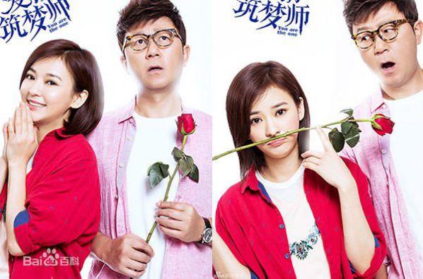 Top phim Trung Quốc mới hot nhất nào lên sóng tháng 9/2018? 2