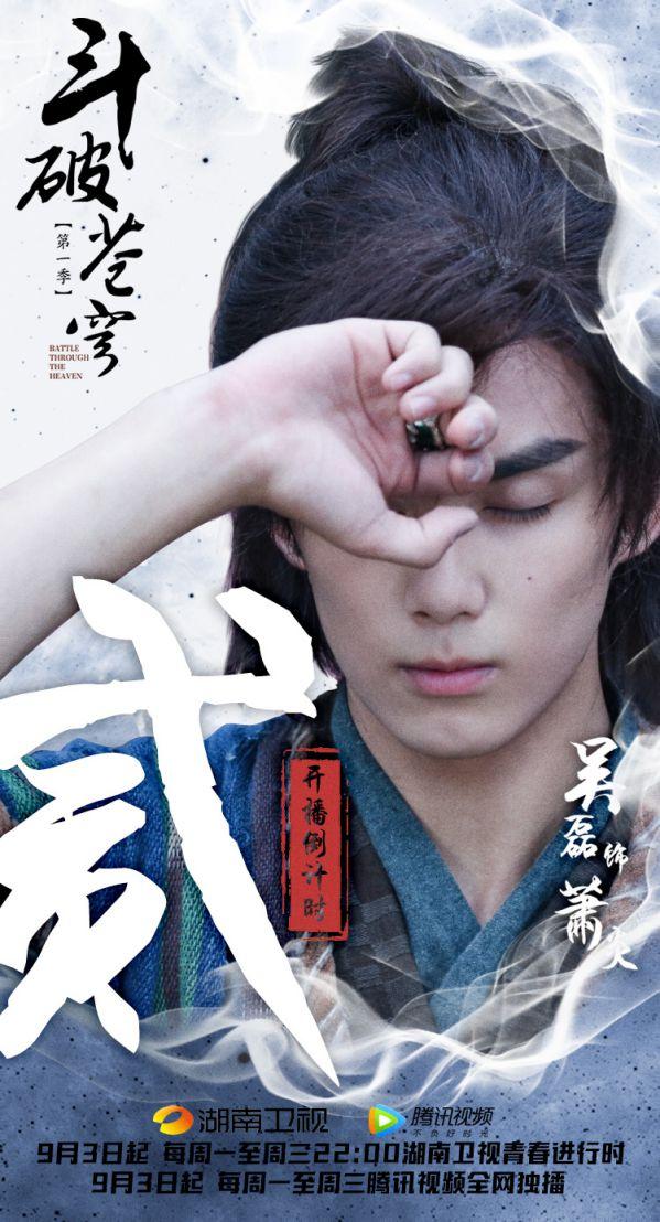 Top phim Trung Quốc mới hot nhất nào lên sóng tháng 9/2018? 20