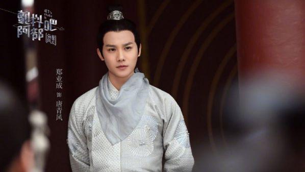Top phim Trung Quốc mới hot nhất nào lên sóng tháng 9/2018? 30