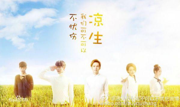 Top phim Trung Quốc mới hot nhất nào lên sóng tháng 9/2018? 4