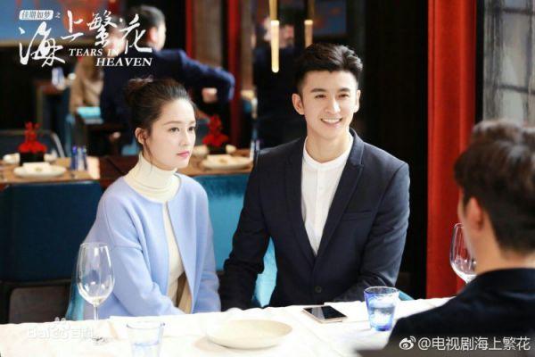 Top phim Trung Quốc mới hot nhất nào lên sóng tháng 9/2018? 8