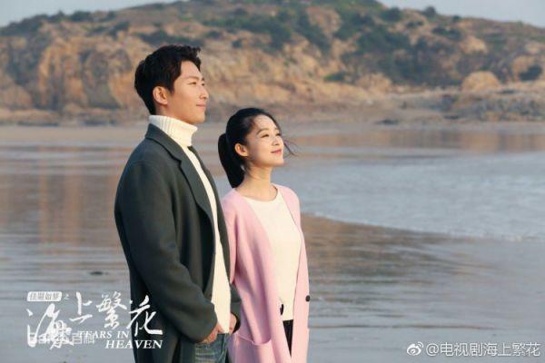 Top phim Trung Quốc mới hot nhất nào lên sóng tháng 9/2018? 9