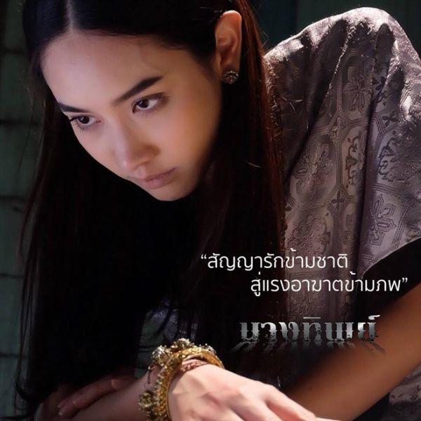 Top phim Thái Lan mới của CH3, CH7 lên sóng tháng 10 năm 2018 20