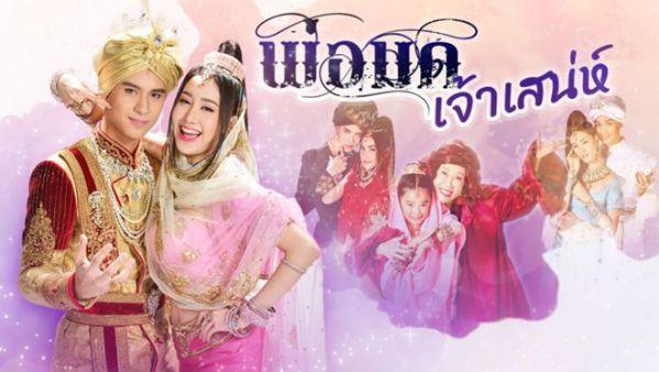 Top phim Thái Lan mới của CH3, CH7 lên sóng tháng 10 năm 2018 24