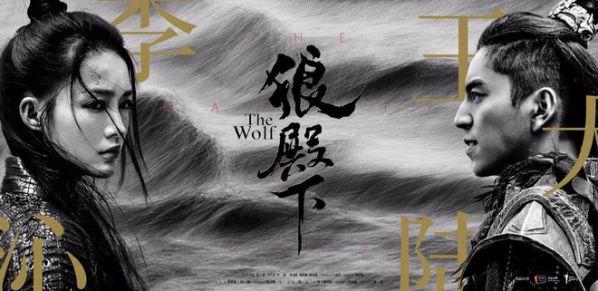 """7 bộ phim cổ trang Trung Quốc hot được ngóng """"dài cổ"""" năm 2019 11"""