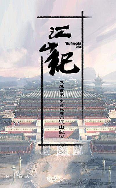"""7 bộ phim cổ trang Trung Quốc hot được ngóng """"dài cổ"""" năm 2019 16"""