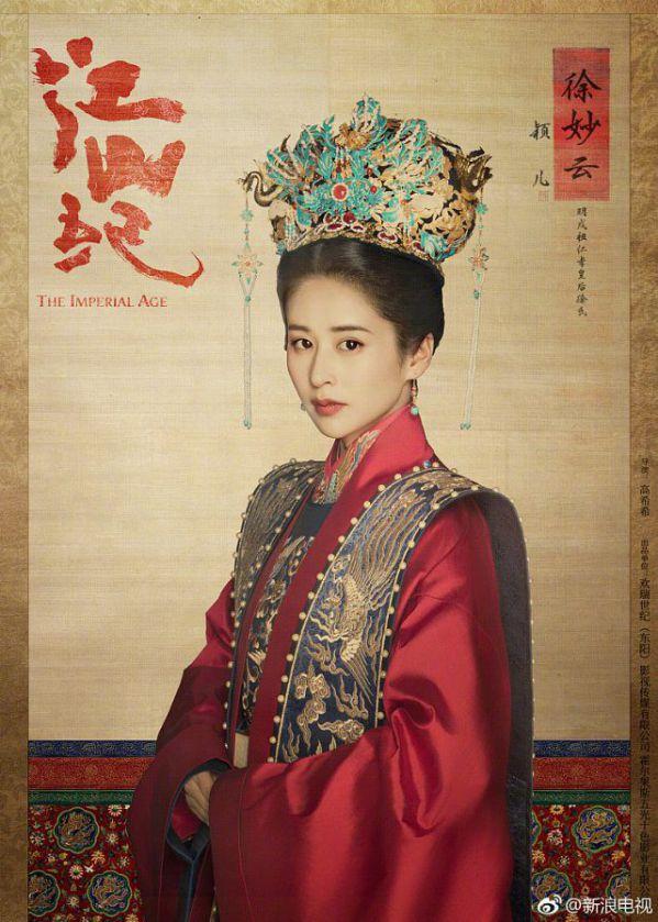 """7 bộ phim cổ trang Trung Quốc hot được ngóng """"dài cổ"""" năm 2019 18"""
