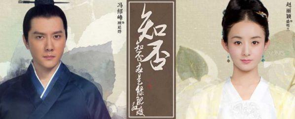 """7 bộ phim cổ trang Trung Quốc hot được ngóng """"dài cổ"""" năm 2019 2"""