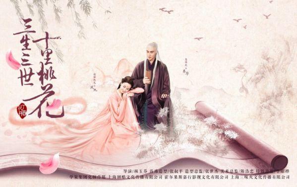 """7 bộ phim cổ trang Trung Quốc hot được ngóng """"dài cổ"""" năm 2019 5"""