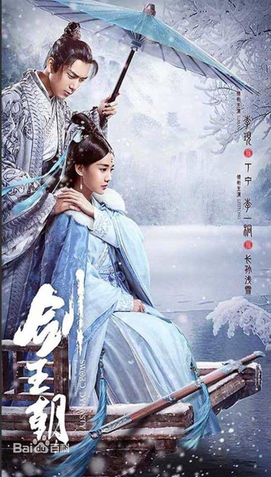 """7 bộ phim cổ trang Trung Quốc hot được ngóng """"dài cổ"""" năm 2019 8"""