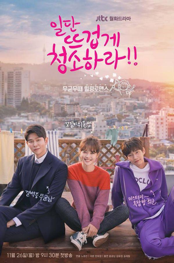BXH top 10 phim Hàn hot nổi tiếng nhất cuối tháng 11, 12 của năm 2018 5