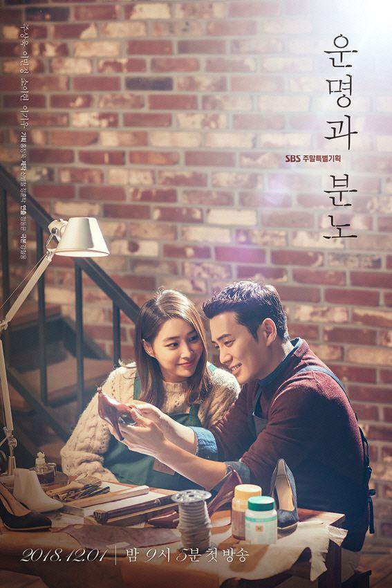 BXH top 10 phim Hàn hot nổi tiếng nhất cuối tháng 11, 12 của năm 2018 7