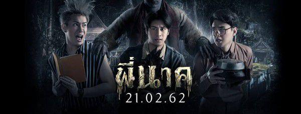 3 bộ phim điện ảnh chiếu rạp Thái Lan ra mắt tháng 1 và tháng 2/2019 10