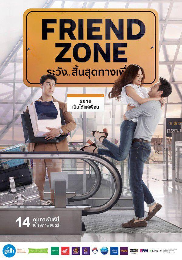 3 bộ phim điện ảnh chiếu rạp Thái Lan ra mắt tháng 1 và tháng 2/2019 5