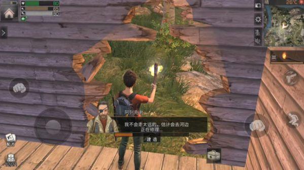 4 tựa game MOBA và Battle Royale hot nhất sẽ ra mắt 2019 tại VN 9