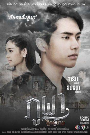Phim Thái: Thầy Lang Trúng Mánh, Lồng Nghiệp Chướng lên sóng đầu 2019 5